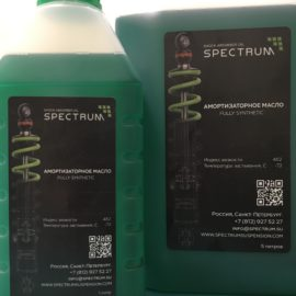 SPECTRUM Shock Absorber Oil